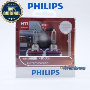 PHILIPS XTREMEVISION H11 (3350K) - LAMPU HALOGEN
