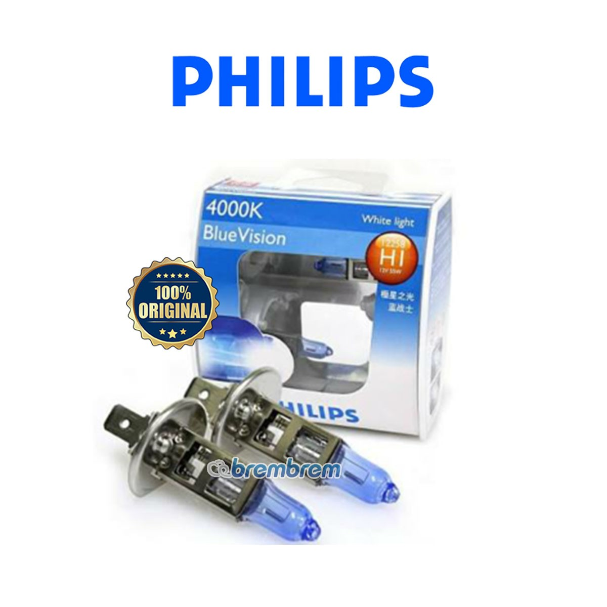 PHILIPS BLUE VISION H1 (4000K) - LAMPU HALOGEN