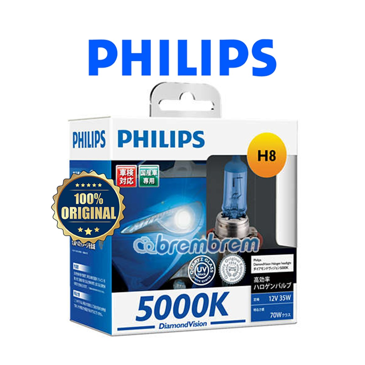 PHILIPS DIAMOND VISION H8 (5000K) - LAMPU HALOGEN