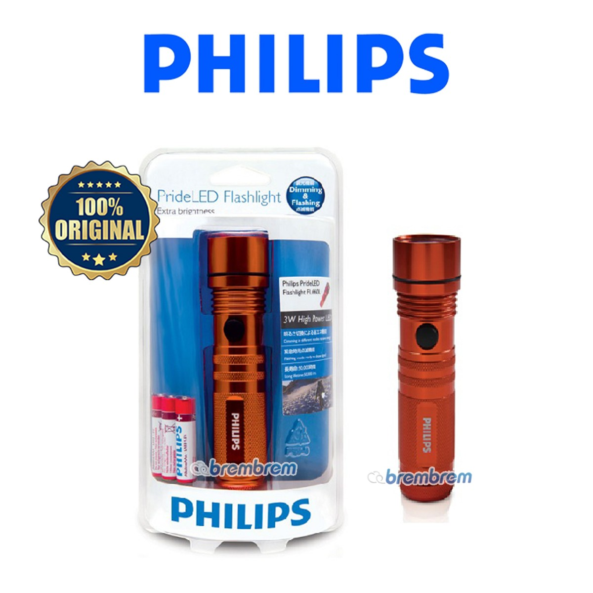 PHILIPS TORCH PRIDELED A RED - LED FLASH LIGHT
