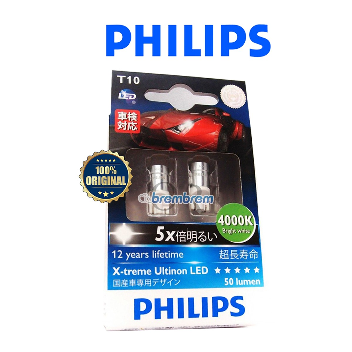 PHILIPS XTREME ULTINON T10 (4000K) - LAMPU LED SENJA