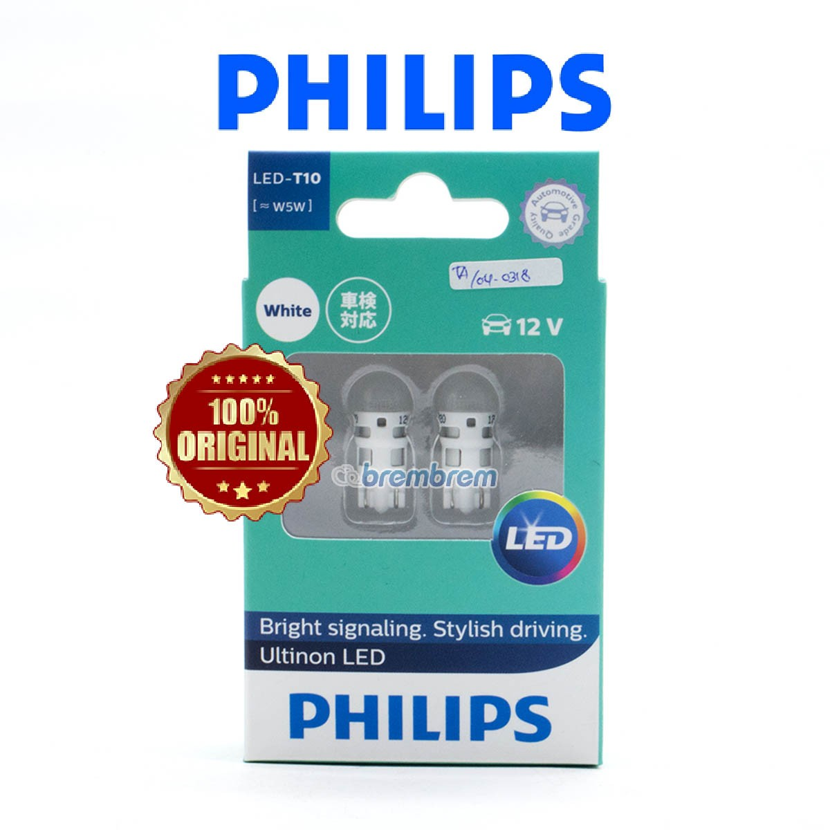 PHILIPS ULTINON T10 - LAMPU LED