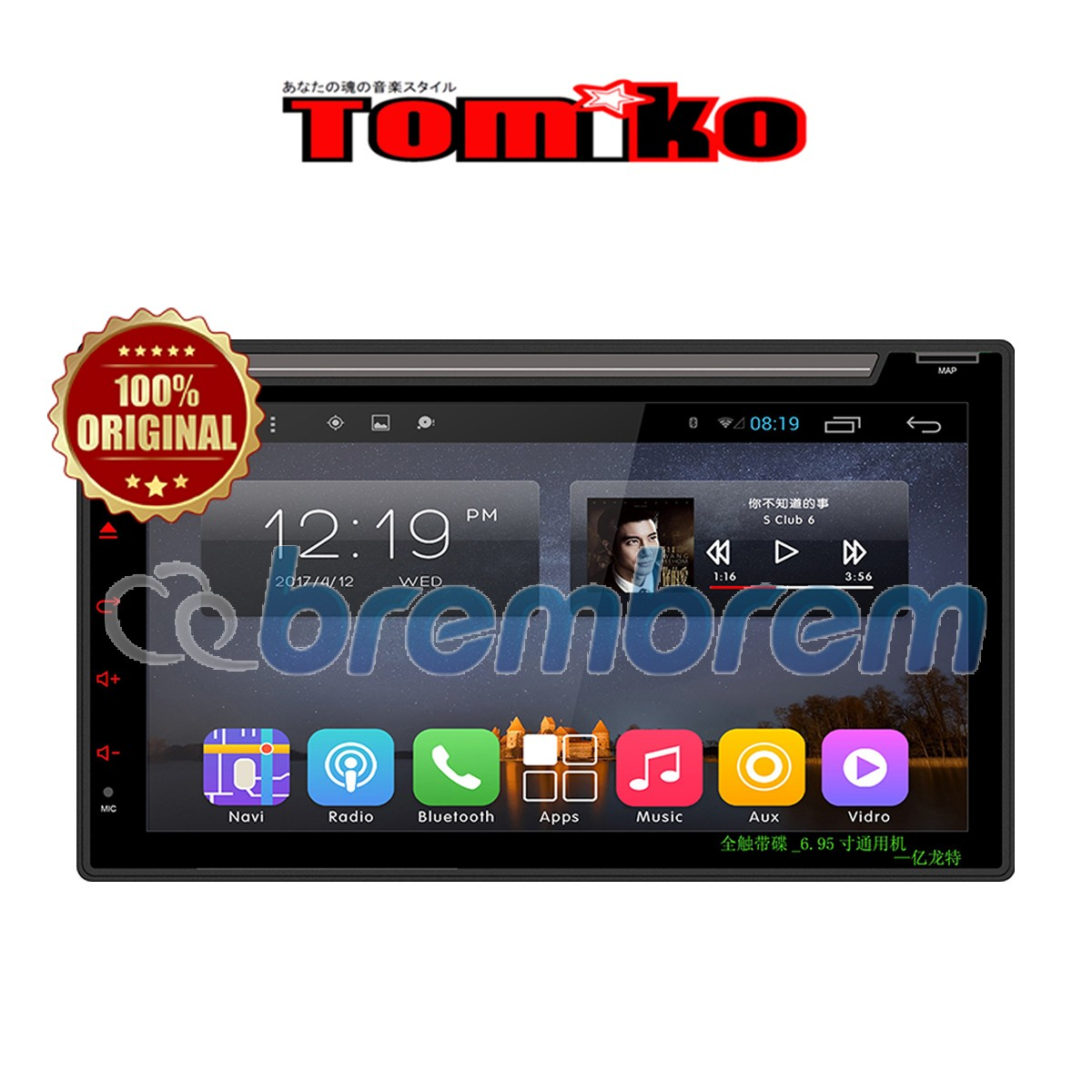 TOMIKO ANDROID 4G LTE 10 INCH DD 1055 D - HEADUNIT 2 DIN