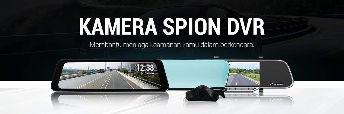 Spion DVR